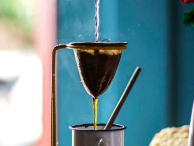 pe-di-cafe-e1284ab16ab5a004ea77f4fdc8c87163-1527371117